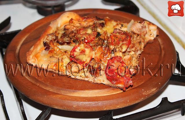 рецепт пиццы с шашлыком