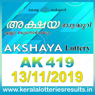 KeralaLotteriesresults.in, akshaya today result: 13-11-2019 Akshaya lottery ak-419, kerala lottery result 13-11-2019, akshaya lottery results, kerala lottery result today akshaya, akshaya lottery result, kerala lottery result akshaya today, kerala lottery akshaya today result, akshaya kerala lottery result, akshaya lottery ak.419 results 13-11-2019, akshaya lottery ak 419, live akshaya lottery ak-419, akshaya lottery, kerala lottery today result akshaya, akshaya lottery (ak-419) 13/11/2019, today akshaya lottery result, akshaya lottery today result, akshaya lottery results today, today kerala lottery result akshaya, kerala lottery results today akshaya 13 11 19, akshaya lottery today, today lottery result akshaya 13-11-19, akshaya lottery result today 13.11.2019, kerala lottery result live, kerala lottery bumper result, kerala lottery result yesterday, kerala lottery result today, kerala online lottery results, kerala lottery draw, kerala lottery results, kerala state lottery today, kerala lottare, kerala lottery result, lottery today, kerala lottery today draw result, kerala lottery online purchase, kerala lottery, kl result,  yesterday lottery results, lotteries results, keralalotteries, kerala lottery, keralalotteryresult, kerala lottery result, kerala lottery result live, kerala lottery today, kerala lottery result today, kerala lottery results today, today kerala lottery result, kerala lottery ticket pictures, kerala samsthana bhagyakuri