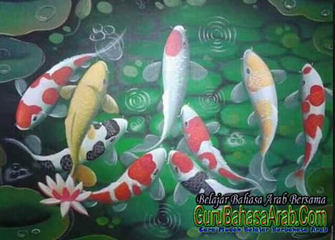 Kosakata Bahasa Arab Tentang Ikan Dan Artinya