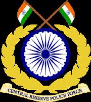 केंद्रीय रिजर्व पुलिस बल - CRPF भर्ती