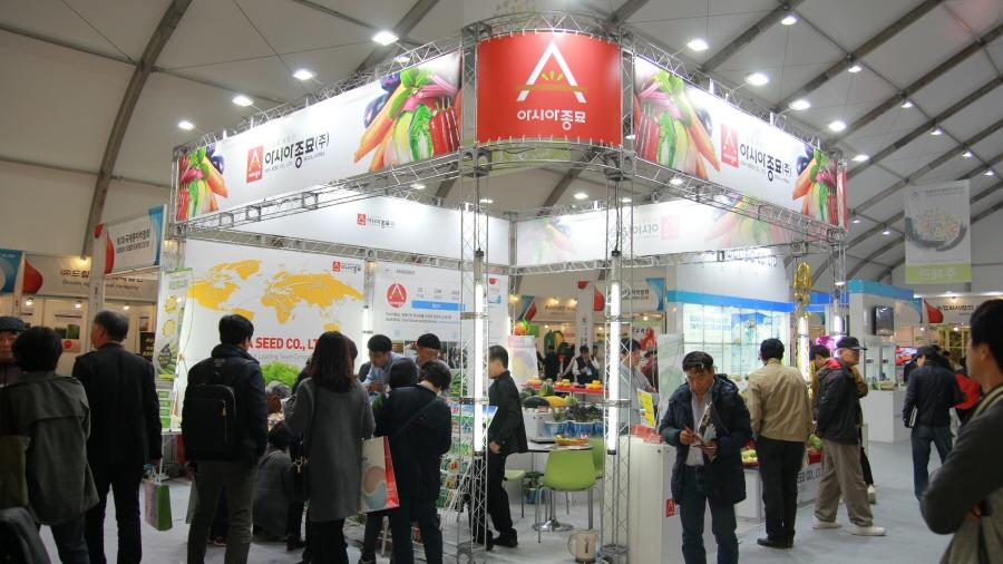 '2019 국제종자박람회 (KOREA SEED EXPO 2019)' 10월 16일 개최