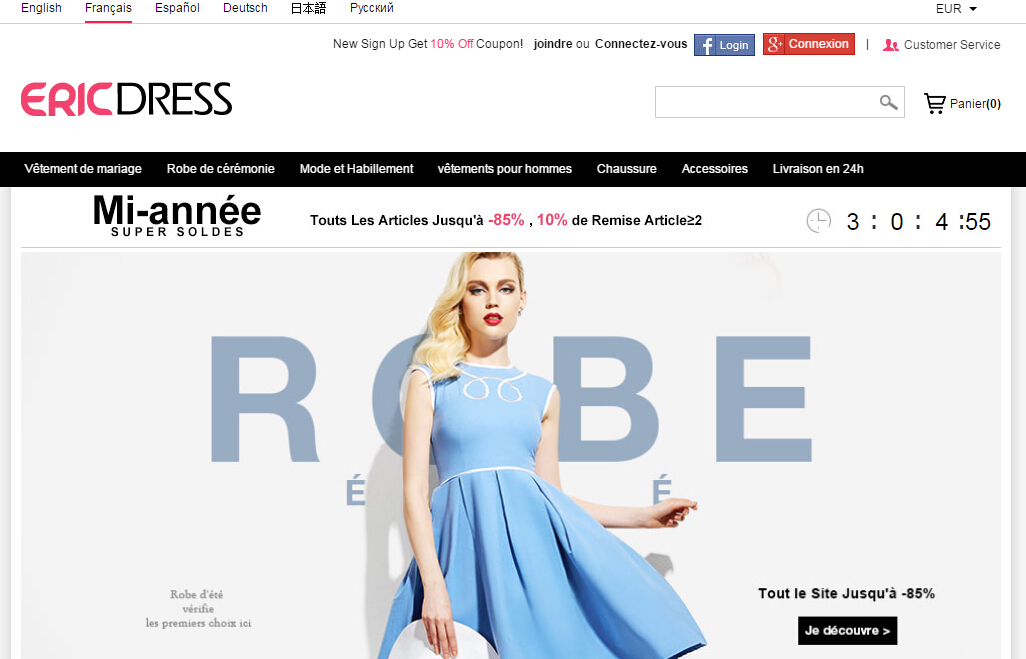 magasins chinois en ligne acheter v tement femme pas cher en ligne chez site chinois. Black Bedroom Furniture Sets. Home Design Ideas