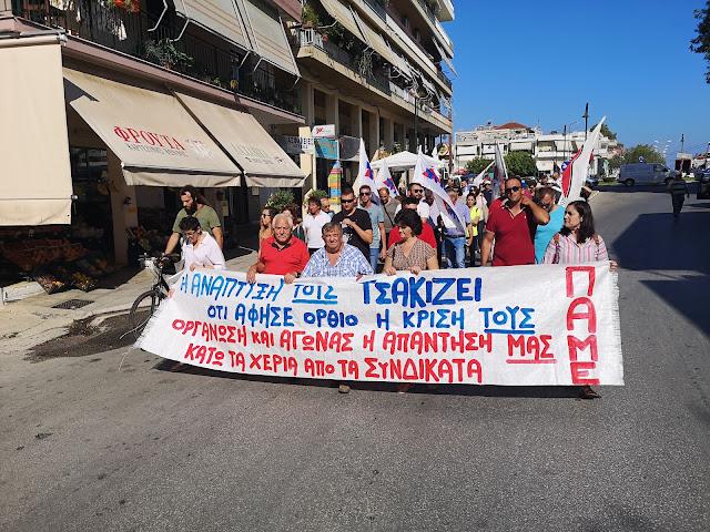 Πρέβεζα: Δυναμική συγκέντρωση πραγματοποίησαν τα σωματεία που συσπειρώνονται στο ΠΑΜΕ στο Φόρο
