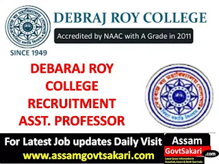 Debraj Roy College Recruitment 2019
