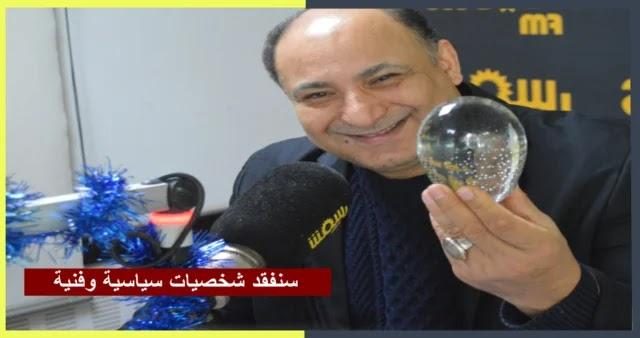 محسن عيفة  غيمة حزن سوداء تدور حول تونس!
