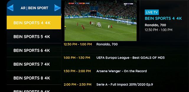 تحميل برنامج مشاهدة القنوات الاوربية المشفرة للاندرويد