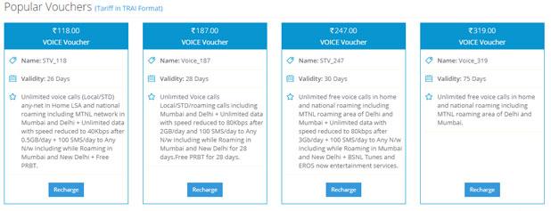 BSNL SIM Recharge Plans (Popular Vouchers)