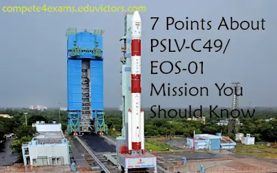 7 Points About PSLV-C49/ EOS-01 Mission You Should Know (#upsc)(#GeneralAwareness)(#currentAffairs)(#ISRO)