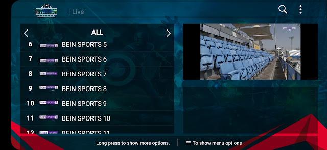 افضل تطبيق لمشاهدة القنوات الرياضية
