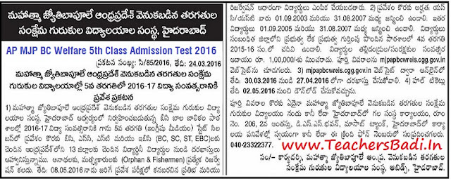 AP MJP BC Welfare,5th Class Admission Test 2016,Apply Online