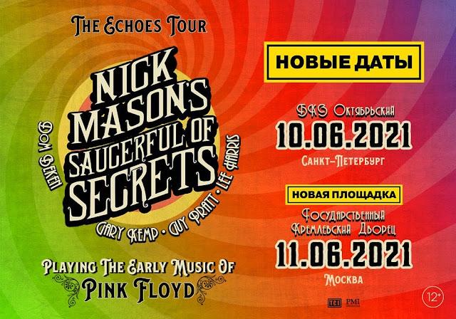Nick Mason's Saucerful of Secrets в России
