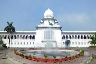 Supremecourt Bangladesh
