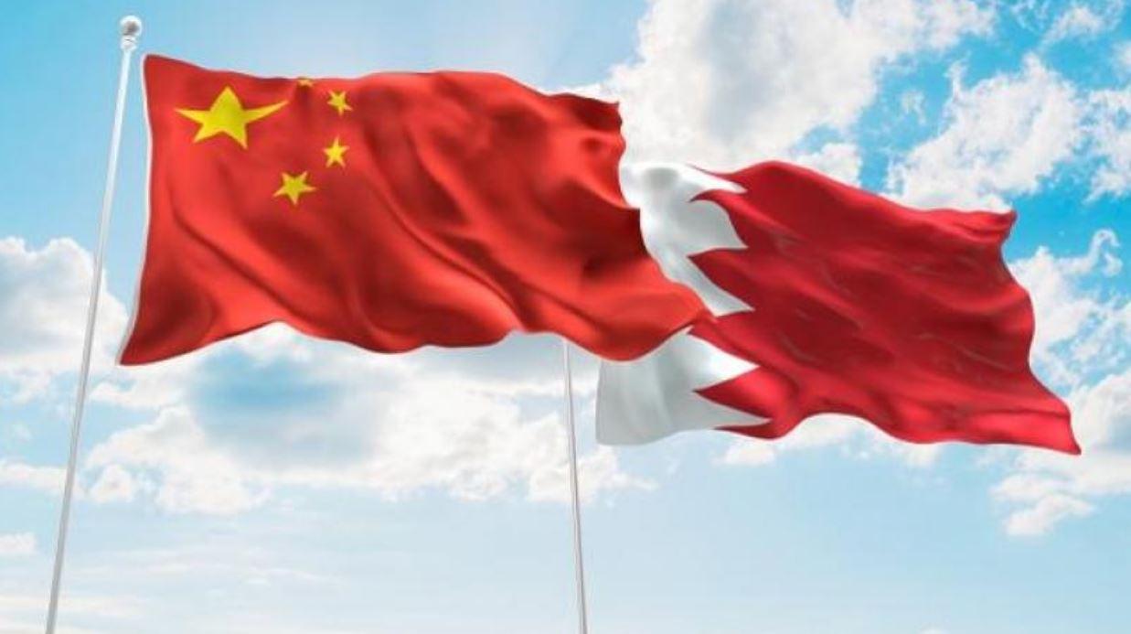 سمو ولي العهد رئيس مجلس الوزراء البحريني يلتقي وانغ يي مستشار الدولة وزير خارجية الصين