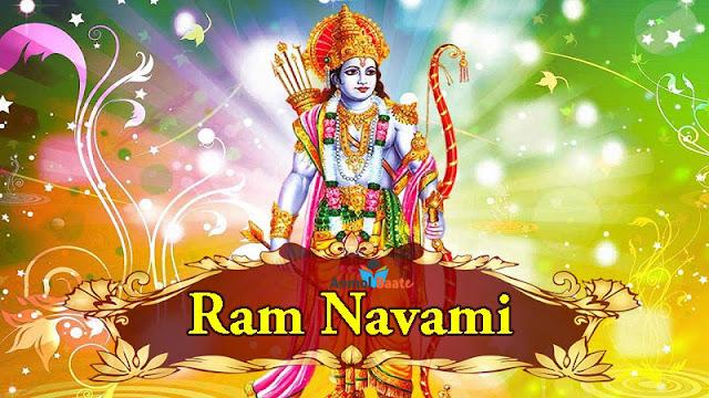 राम भगवान इमेज, रामनवमी फोटो, रामनवमी की हार्दिक शुभकामनाएं फोटो,राम नवमी एचडी वॉलपेपर,हैप्पी राम नवमी विश इमेज shri ram wallpaper,Ram Navami HD Images Download, Happy Ram Navami Wishes Images,Ram Navami  Photo,Ram Navami HD Wallpaper,Ram Bhagwan Ki Photo