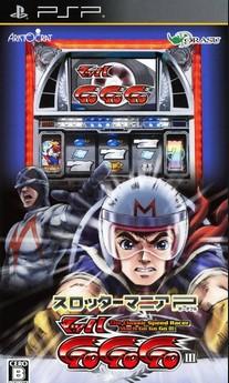 Download Slotter Mania P Mach Go Go Go 3 PPSSPP PSP