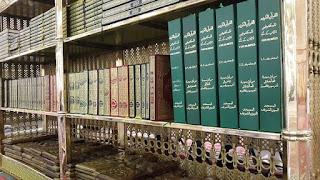 8 Ayat Tantangan Al-Quran Mustahil Dipenuhi
