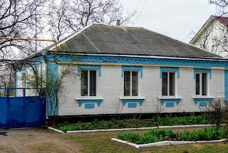 Бобринец. Ул. Николаевская. Жилые дома