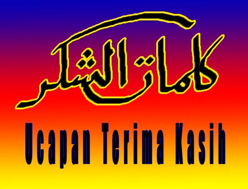 Bahasa Arab Ungkapan Terima Kasih Dan Artinya Aku Ingin Belajar Bahasa Arab