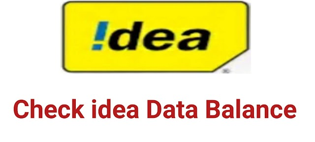 How to Check idea Data Balance | Latest USSD Codes 2020