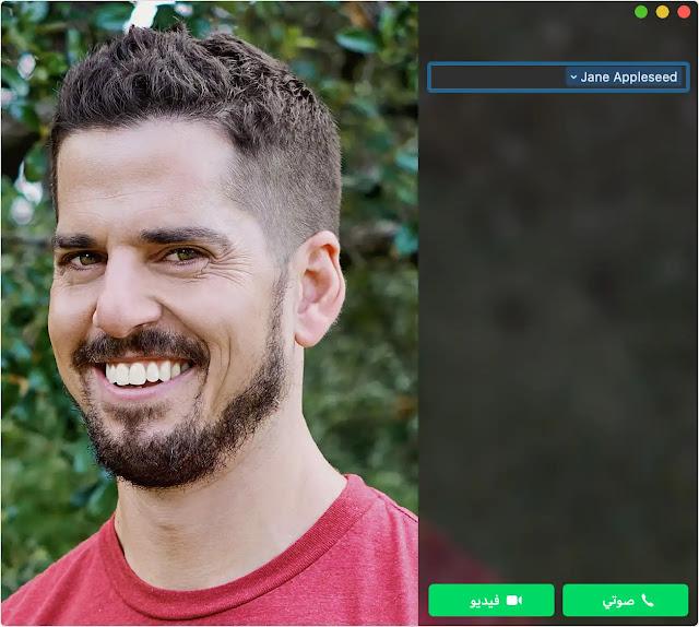 كيفية اجراء مكالمات جماعية FaceTime على ماك