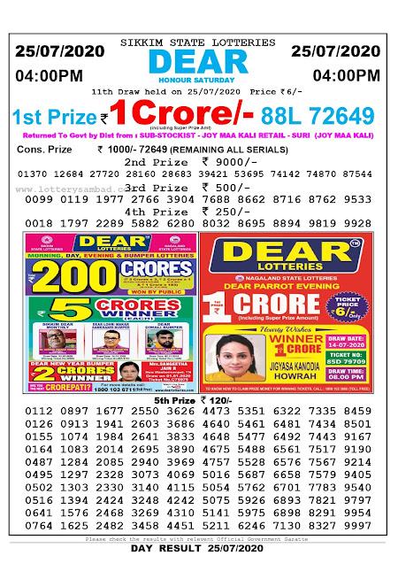 Lottery Sambad Result 25.07.2020 Dear Honour Saturday 4:00 pm