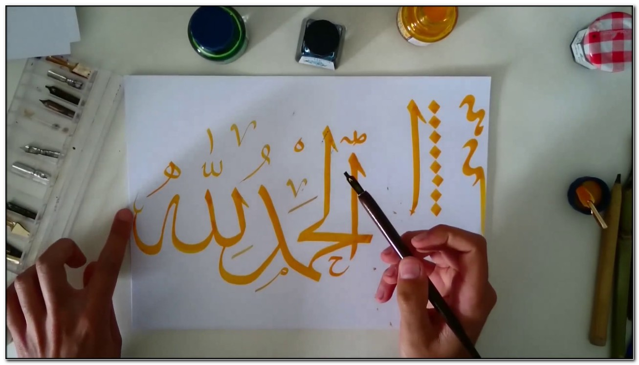 Arabic Calligraphy ClassesNear Me
