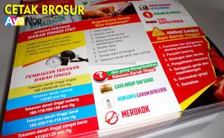 Jasa Cetak Brosur Murah dan Cepat di Tambora, Jakarta Barat