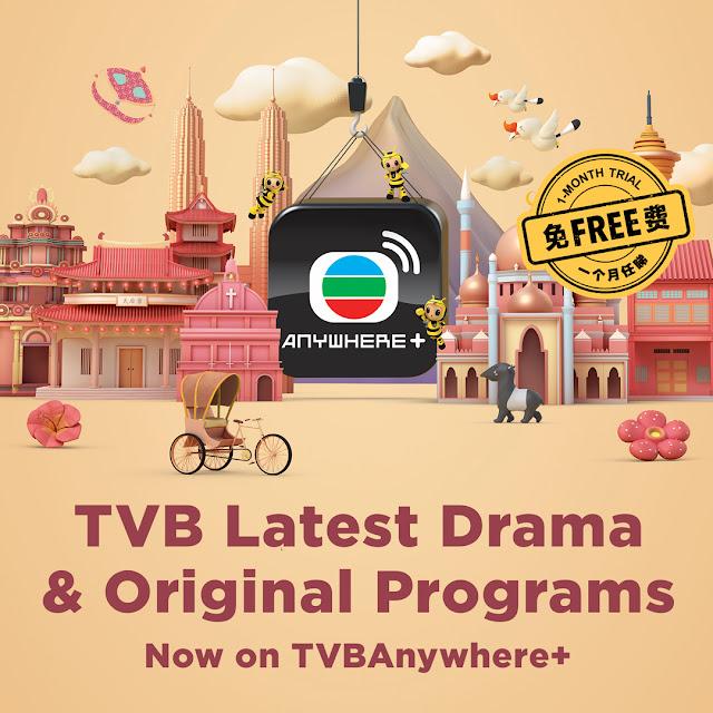 TVB Anywhere Offers TVB Latest Drama Series & Original Programs - Download Now!