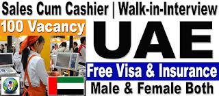 Showroom Sales Lady cum Cashier with Tagalog Speaking Job in Abu Dhabi