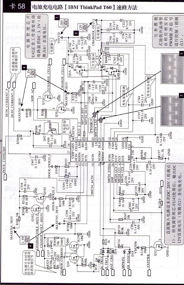 histar's Blogger: IBM THINKPAD T60 DC CHARGING CIRCUIT