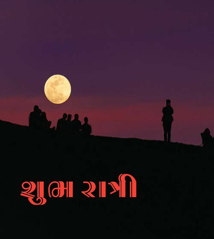 gujarati good night image