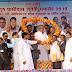 रायपुर - नवागढ़ में आयोजित राज्य स्तरीय गुरू घासीदास जयंती के समापन समारोह में शामिल हुए मुख्यमंत्री  भूपेश बघेल