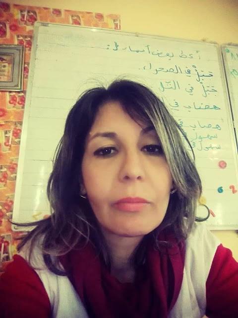 المعلمة محطوت شفيقة Mahtout Chafika