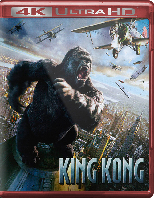King Kong [2005] [UHD] [2160p] [Latino]