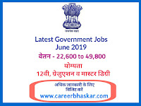 https://www.careerbhaskar.com/2019/05/latest-government-jobs-june-2019.html