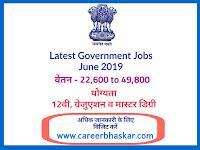 https://www.careerbhaskar.com/2019/05/latest-government-jobs-june-2019.html