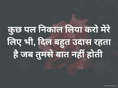 sad status images girl