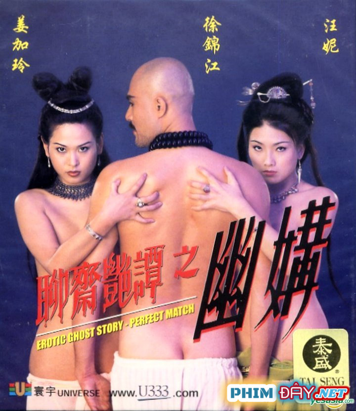 Liêu Trai Chí Dị 4: Đi Với Ma Mặc Áo Giấy - Erotic Ghost Story 4: Perfect Match (1997)
