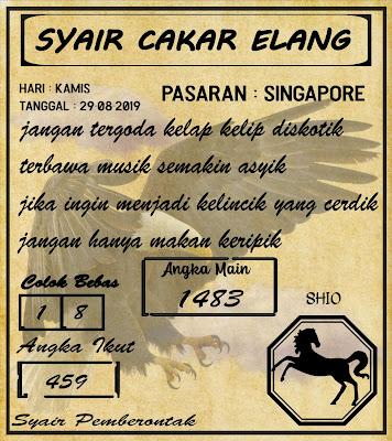 SYAIR SINGAPORE 29-08-2019