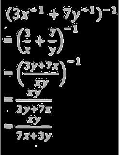 নবম (৯ম) শ্রেণি গণিত ৬ষ্ঠ সপ্তাহের অ্যাসাইনমেন্ট ৩ ৩ ৩