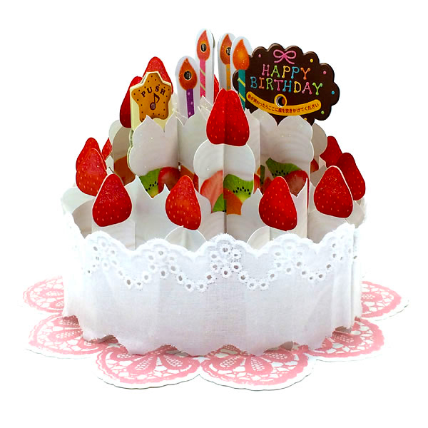 Sweet Strawberry Shortcake Blow Out Candles Lights and Melody Pop Up Happy Birthday Card