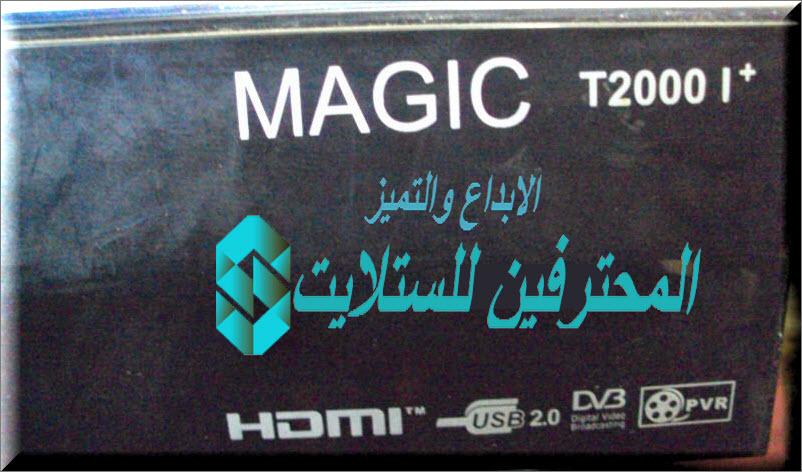 فلاشة الاصلية  +MAGIC T20001