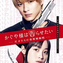 """Se anuncian nuevas voces para el Live-Action de """"Kaguya-sama Love is War""""."""