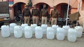 भारी मात्रा में अपमिश्रित शराब बरामद पुलिस को मिली बड़ी कामयाबी  | #NayaSaberaNetwork