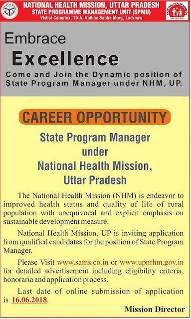 UP NRHM Recruitment 2018:- Recruitment