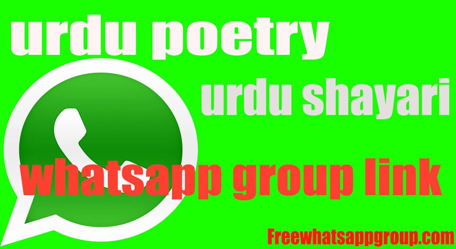 urdu shayari whatsapp group link, urdu poetry whatsapp group link,  urdu adab whatsapp group link