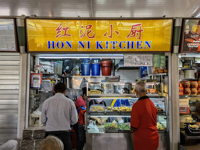 216_Bedok_Central_Hawker_Centre