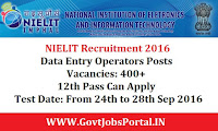 NIELIT Recruitment 2016 For 400+ Data Entry Operator Posts Apply Here