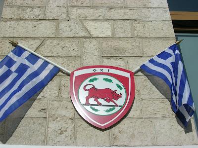 giorno no fanteria greca