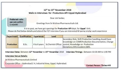 Sri Krishna Pharmaceuticals Ltd Walk-In Interviews for Production at 12 to 15 November
